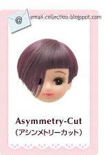 Hair Styles 2008