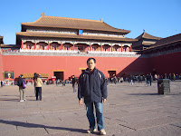 FORBIDDEN CITY ..no more