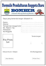 Form Pendaftaran Anggota Baru