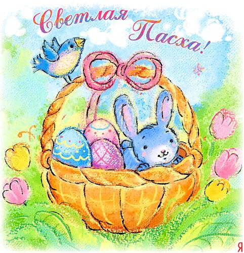 ДРУЗЬЯ 6A: Конкурс рисунков к Пасхе.: druzjaov.blogspot.com/2011/01/blog-post_7652.html