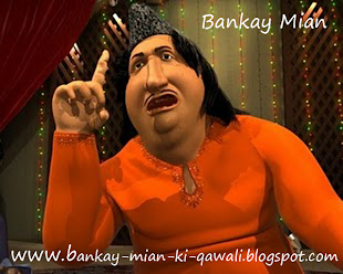 Bankay Mian Qawal