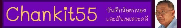 chankit55