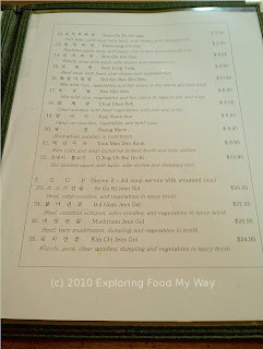 Seoul Garden Menu Page 3