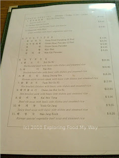 Seoul Garden Menu Page 2