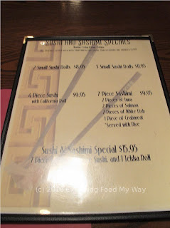 House of Hunan's Lunch Menu 2