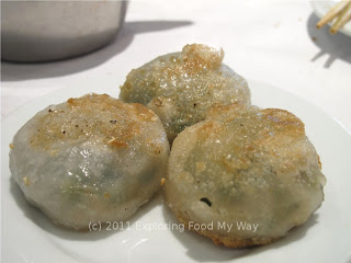 Fried Chive and Shrimp Dumpling