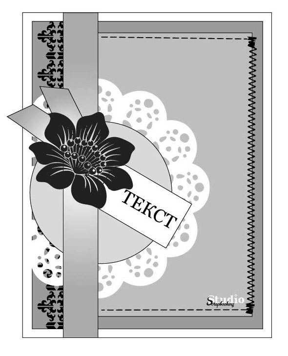 Скетчи для скрап открыток