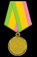 Медаль от Фотошопинки