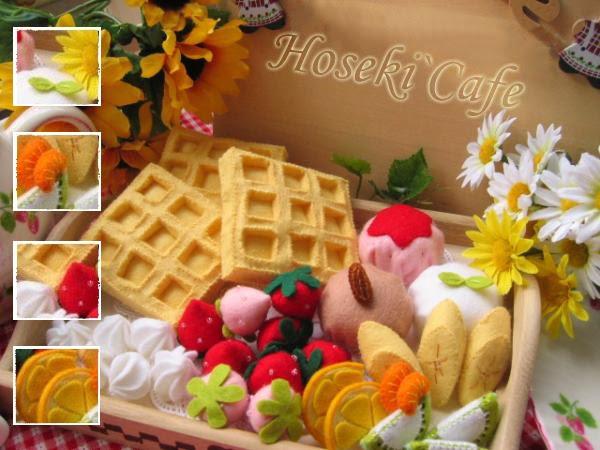 Hoseki`Cafe