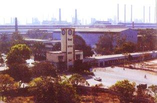 Bhilai Steel Plant image