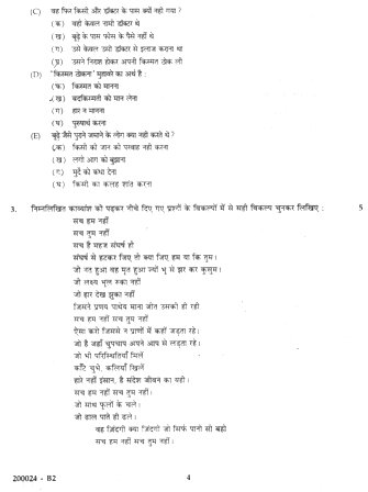hindi golden guide for class 10 cbse.rar