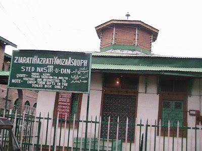http://4.bp.blogspot.com/_MaRW6i7xm2A/TPf6PCSSPHI/AAAAAAAAAwA/ZjAxL6N71Rg/s400/muslim_tomb.jpg