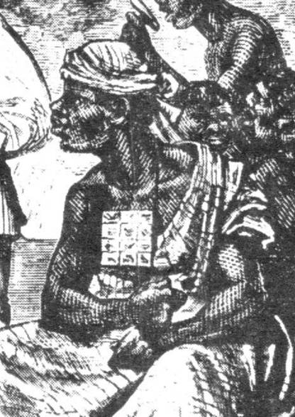 Ashanti hebrew