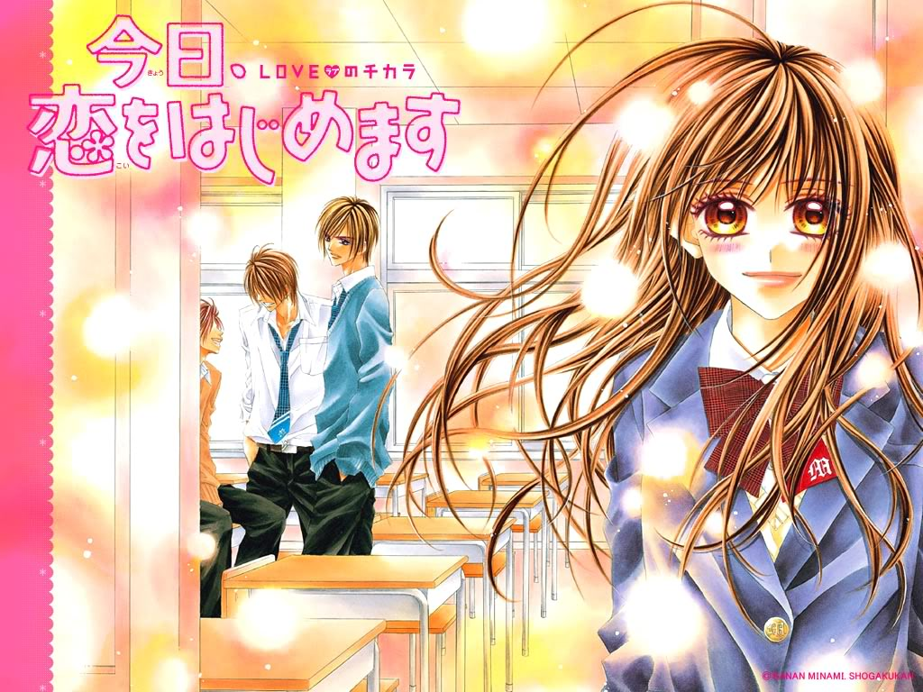 http://4.bp.blogspot.com/_McNUYVfqdlw/S9iCLchgjvI/AAAAAAAAA6I/VeGAb7X1NDM/s1600/kyou-koi-wo-hajimemasu.jpg
