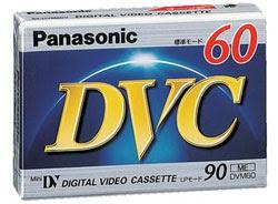 dv-кассета panasonic ay-dvm60ff