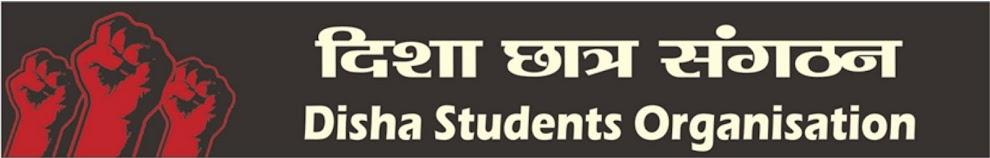 दिशा छात्र संगठन