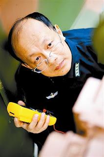 Fang Feng@peterpeng210.blogspot.com