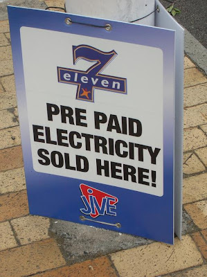 So... where the hell does a place like 7-11 get all this electricity? And how the bloody do they store it?!?