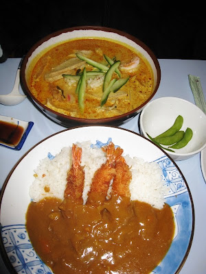 Prawns in curry sauce with rice and a big bowl of soup