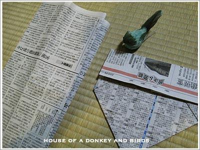 新聞紙の袋