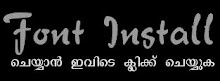 This blog is in my mother tongue, Malayalam. You need the unicode font AnjaliOldLipi to read this