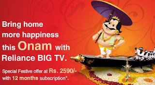 reliance big tv special onam offer in kerala