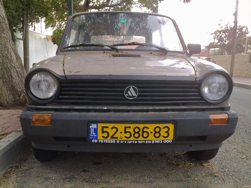 OLD PARKED CARS.: Reader Submission: 1984 Autobianchi A112 Junior.