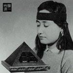 吟醸派 Ginjoha Japan