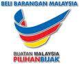 KEMPEN BELILAH BARANGAN BUATAN MALAYSIA