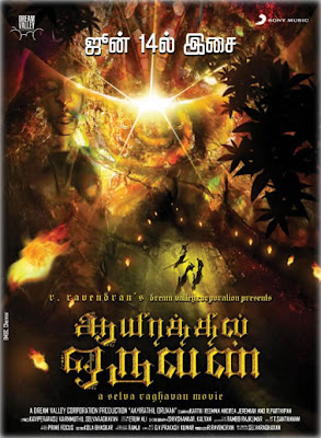 kollywood buzz ayirathil oruvan songs torrent download