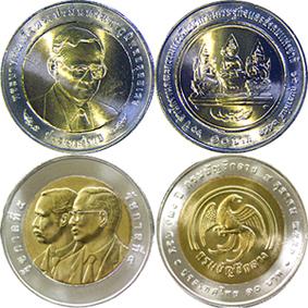 thai2baht2010bis.jpg