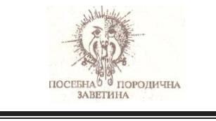 часописи ЗАВЕТИНА: Библиотека КОНЦЕНТРИЧНИ КРУГОВИ (Амблем тајног писма света)