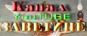YouToube