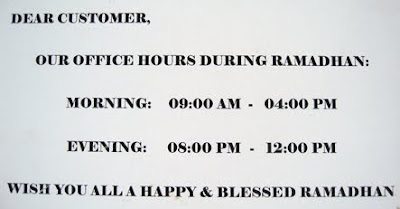 Wgaw ramadan hours alternatively if you live in the town of yellowknife canada and ramadan falls in june again the height of your summer youd be expected to fast from altavistaventures Image collections