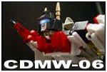 航空兵団強化装備 CDMW-06