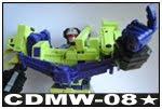 建設兵団強化装備 CDMW-08★