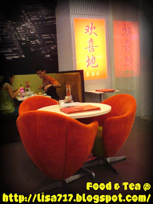Lisa 39 s little world unexpected dinner at food tea hk for Interior design 07871