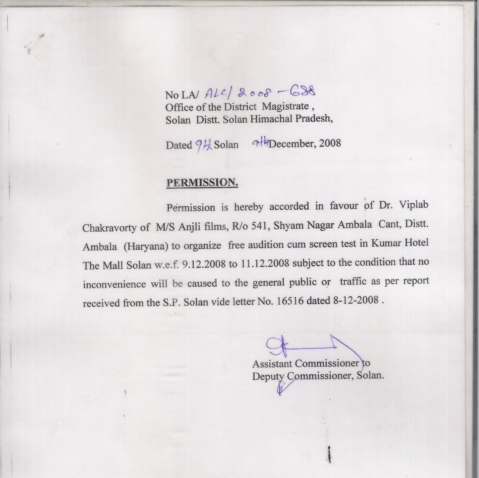 permission letter for free audition cum screen test from additional deputy commissionersolan hp india