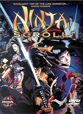 NINJA SCROLL OVA Ninja