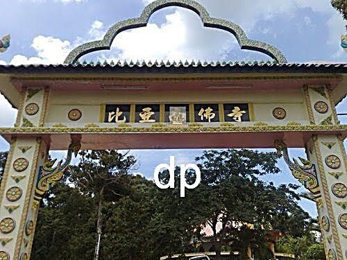Tangkak Malaysia  city pictures gallery : Dhamma Path Blog: Wat PiahLang In Tangkak Johor Malaysia.