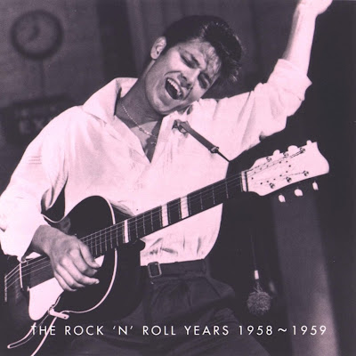 Cliff Richard ~ 1997 ~ The Rock 'n' Roll Years 1958 ~ 1963