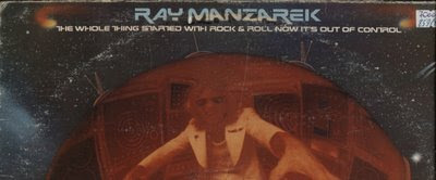 Ray Manzarek - 1974 - The Whole Thing