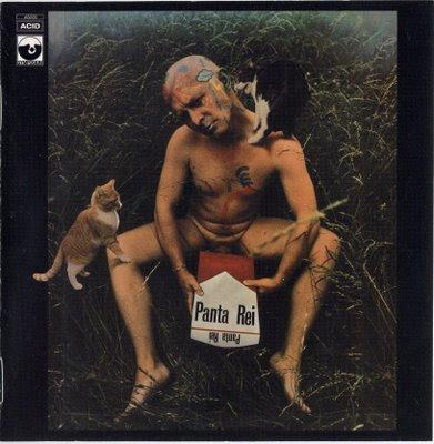 Panta Rei - 1973 - Panta Rei