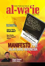 al-wa'ie Bulan ini (Edisi Juli 2009)