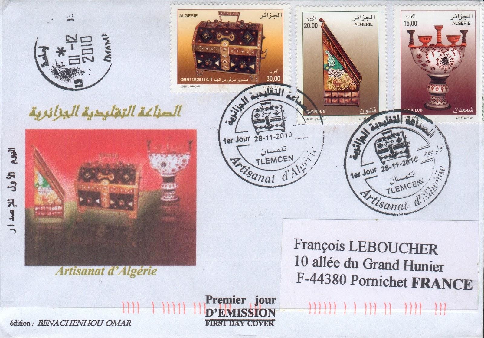 Covers and stamps of the world artisanat alg rien algerian handicraft - Artisanat algerien ...