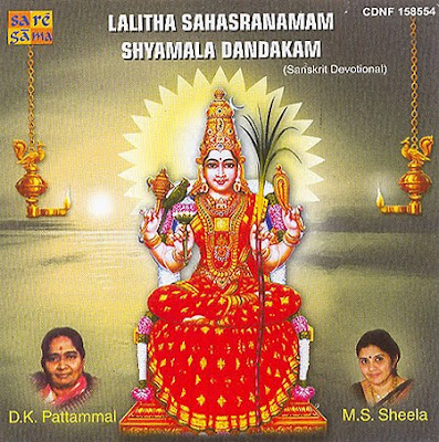 Lalitha Sahasranamam Song for Android - APK Download