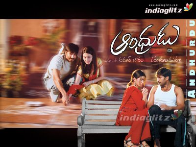Telugu Mp3 Songs Ziddu - linoahall