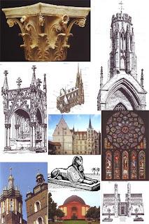 Архитектурные детали и элементы