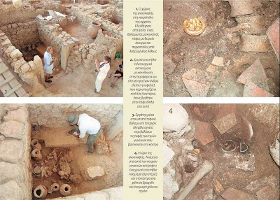 eikon+4 Αποκάλυψη στη νεκρόπολη της Κρήτης