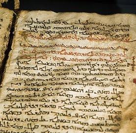 2 Τμήμα αρχαίας περγαμηνής βρέθηκε στο Σινά
